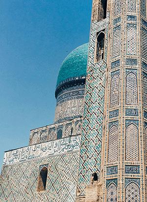 association-france-ouzbekistan-lyon-samarkand